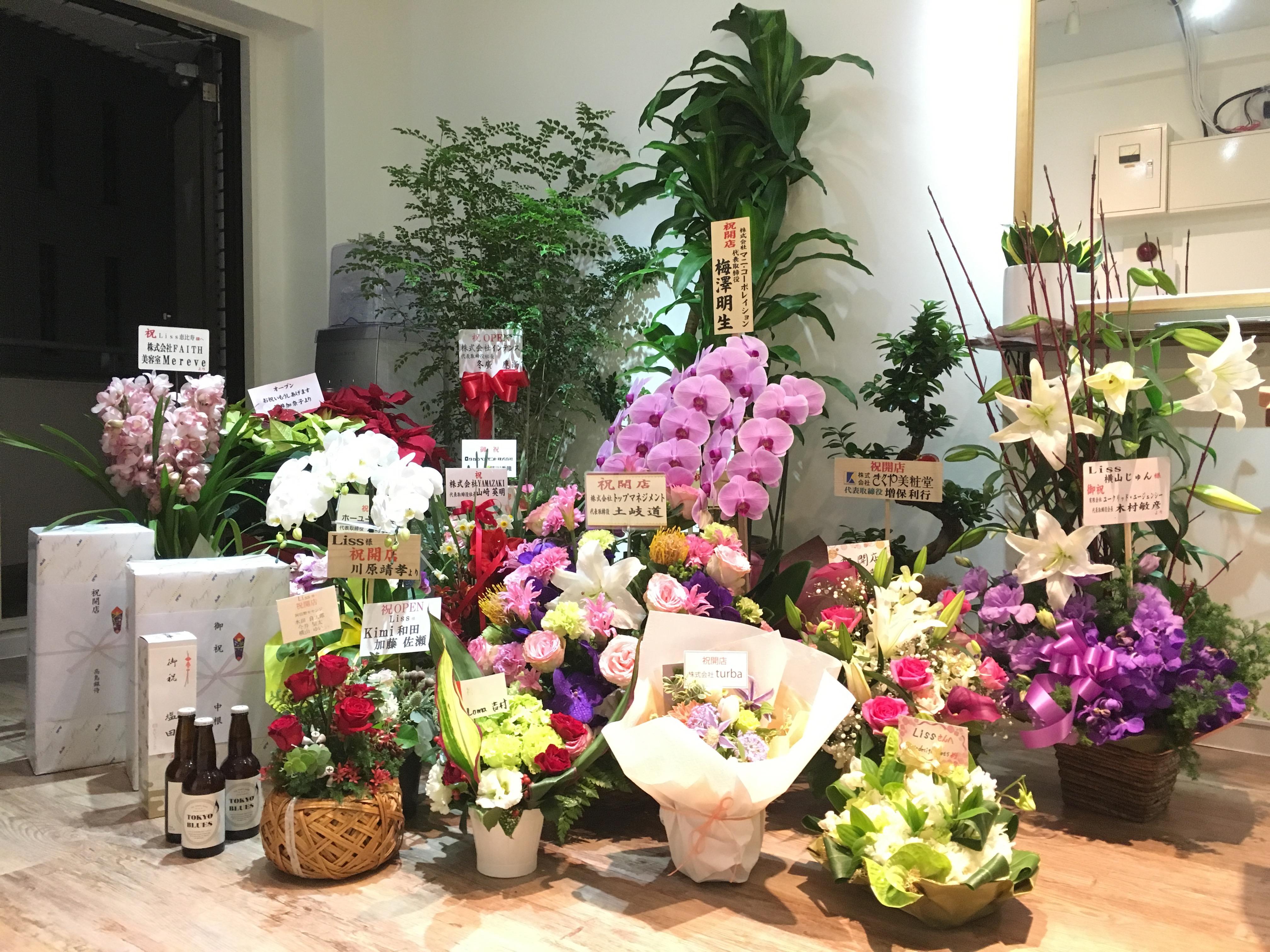 OPEN初日!たくさんのお祝いのお花をいただきました☆ありがとうございます!