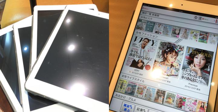 雑誌のない美容室?iPadでお好きな雑誌を☆スマホ充電器も完備なハイテク美容室Liss♪
