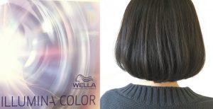 【イルミナカラー・オーシャン(アッシュ系)8トーン】明るすぎず柔らかい透明感のヘアカラー