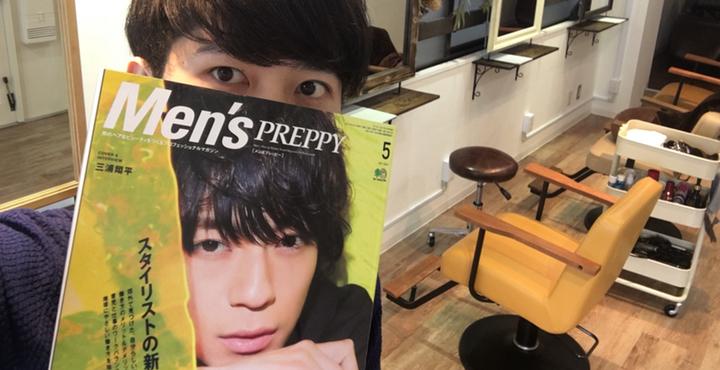 業界専門誌Men's PREPPY (メンズ プレッピー)5月号に掲載していただきました〜。