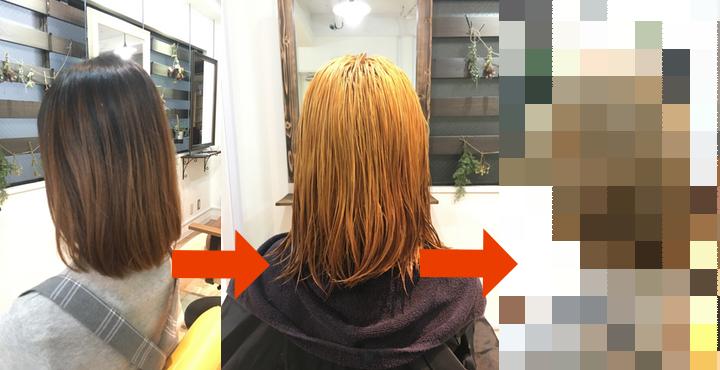 髪を可能な限り明るく!ブリーチ1回→オレンジからのホワイティカラーに。
