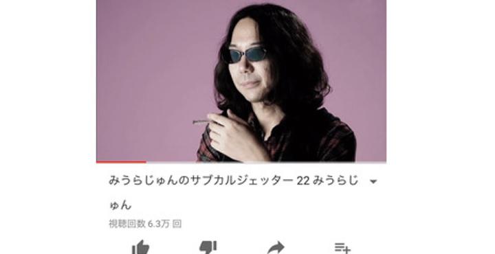 カナちゃんマイブーム!!