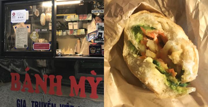 Liss恵比寿近くで、どハマリしそうなサンドイッチ!!