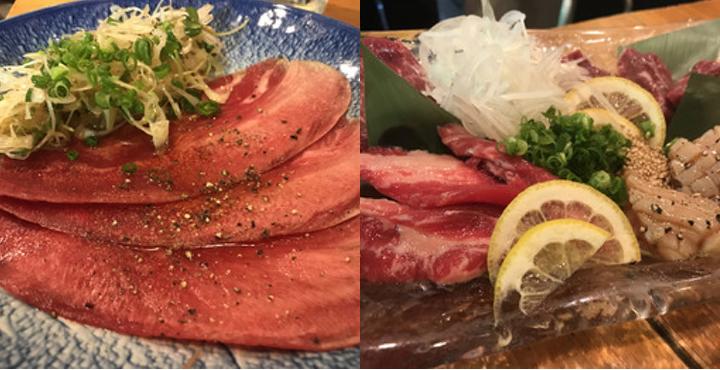 美味しいご飯が好きです  ~焼肉編~ 恵比寿英司